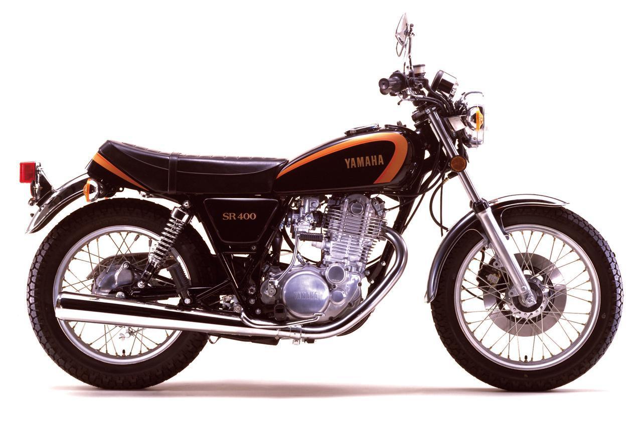 画像: YAMAHA SR400 1978 発売当時価格:31万円 カラー:ブラックゴールド