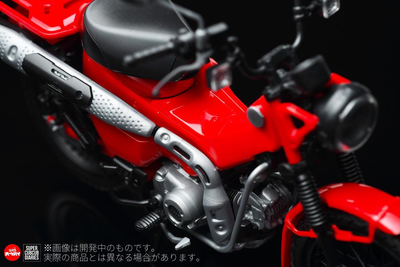 Images : 1番目の画像 - 【写真21枚】FUJIMI 1/12 NEXTシリーズ CT125 ハンターカブ - webオートバイ