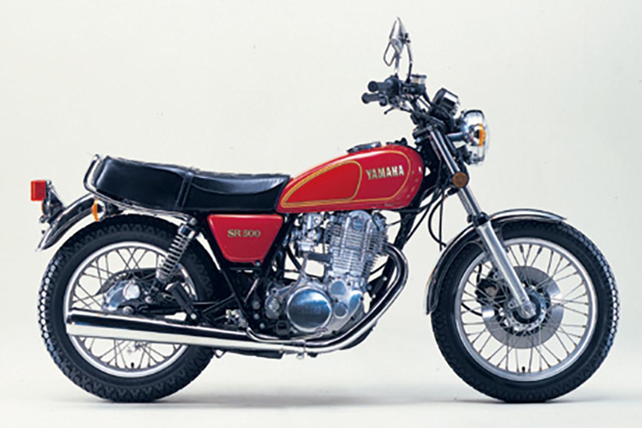 画像: YAMAHA SR500 1978 発売当時価格:35万円 カラー:マコマルーン