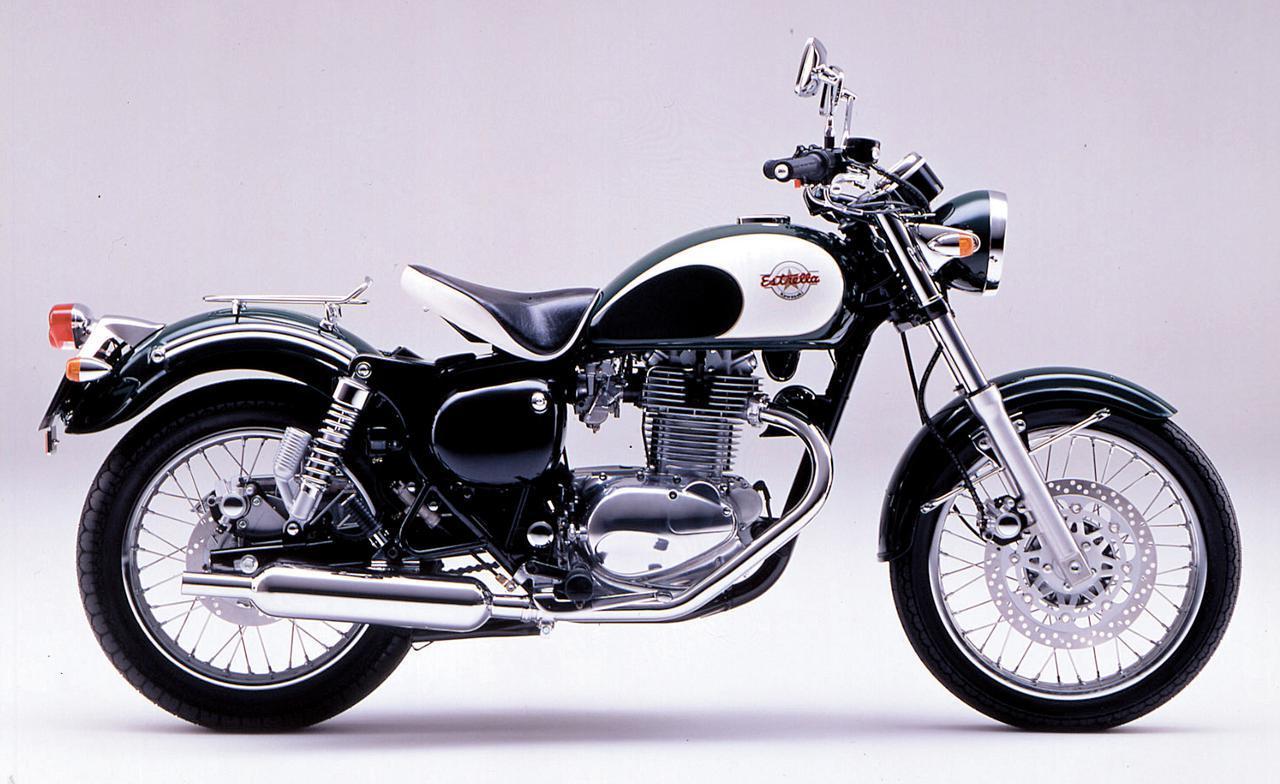画像: Kawasaki ESTRELLA 1992 発売当時価格:45万円 カラー:ルミナスウインザーグリーン