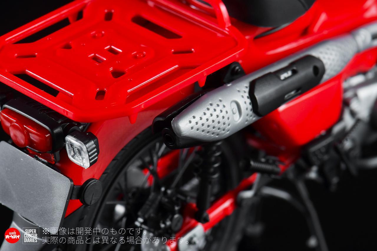 Images : 9番目の画像 - 【写真21枚】FUJIMI 1/12 NEXTシリーズ CT125 ハンターカブ - webオートバイ