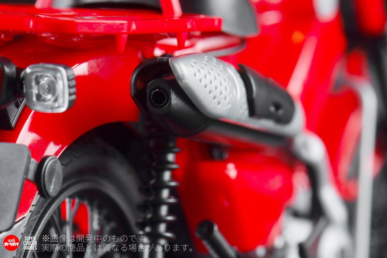 Images : 8番目の画像 - 【写真21枚】FUJIMI 1/12 NEXTシリーズ CT125 ハンターカブ - webオートバイ