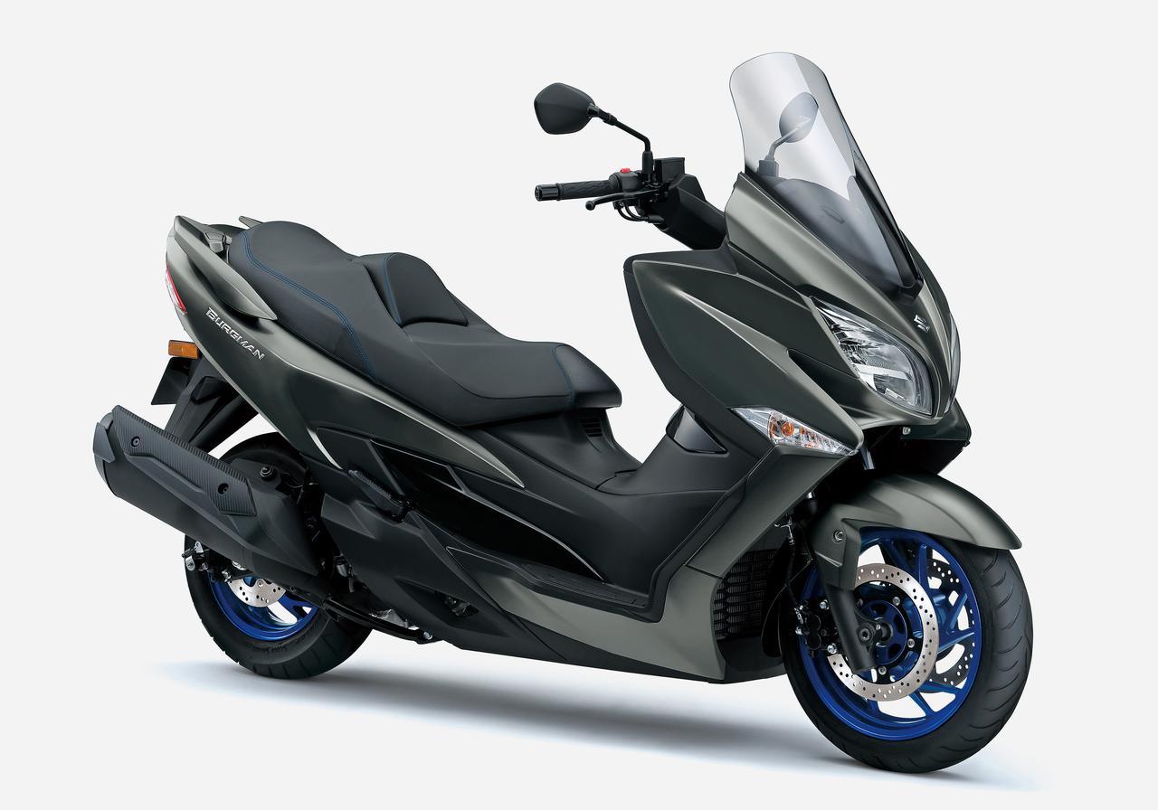 画像3: スズキ「バーグマン400 ABS」がモデルチェンジ! トラクションコントロールとツインプラグエンジンを新たに採用
