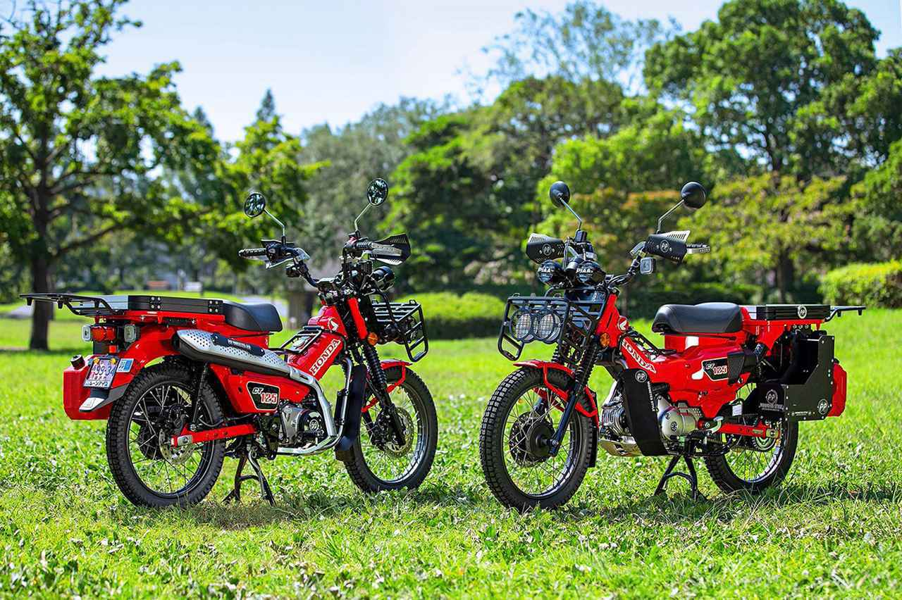画像: あのムーンアイズから、新型ハンターカブ用カスタムパーツが登場。これがCT125 MOONEYES Style だ! - webオートバイ