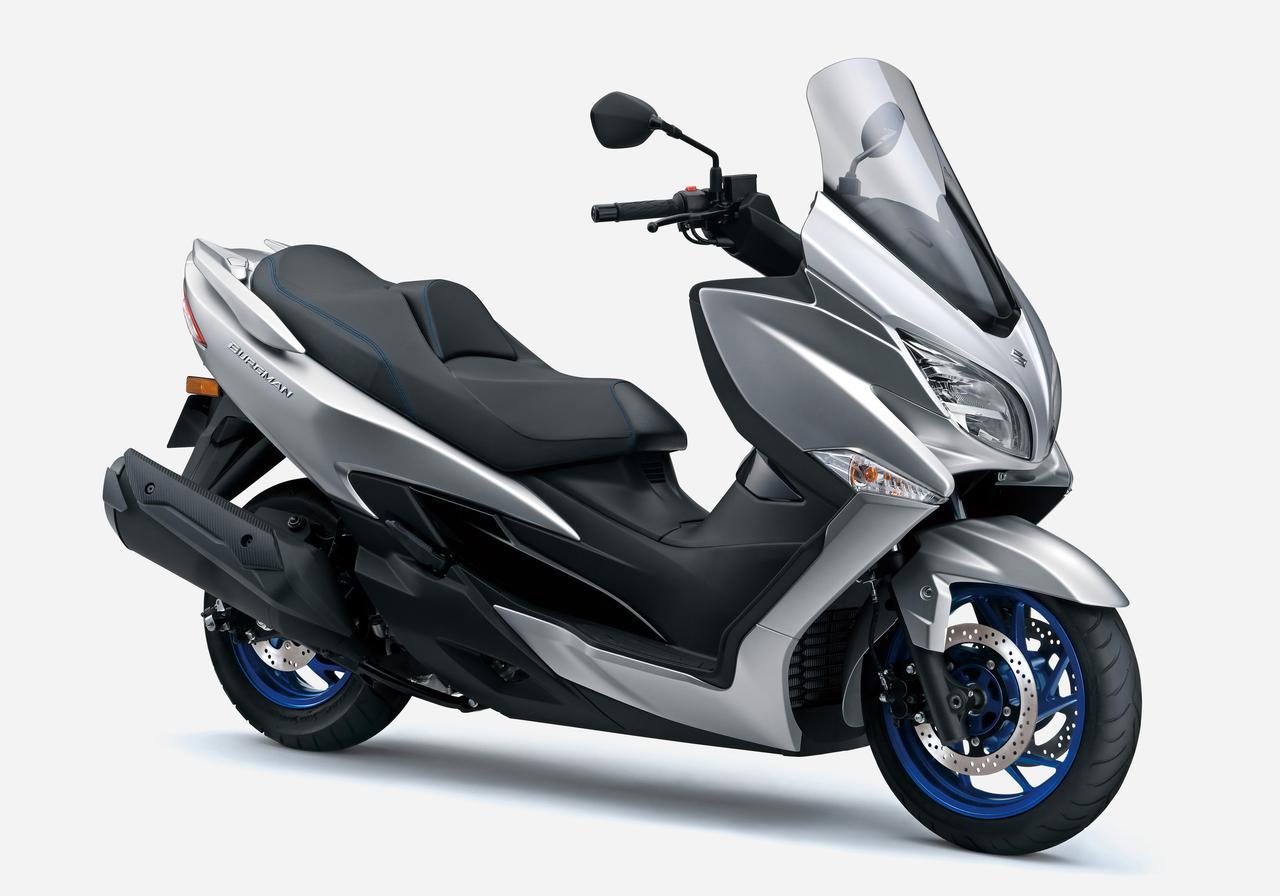 Images : 1番目の画像 - 【写真6枚】スズキ新型「バーグマン400 ABS」 - webオートバイ