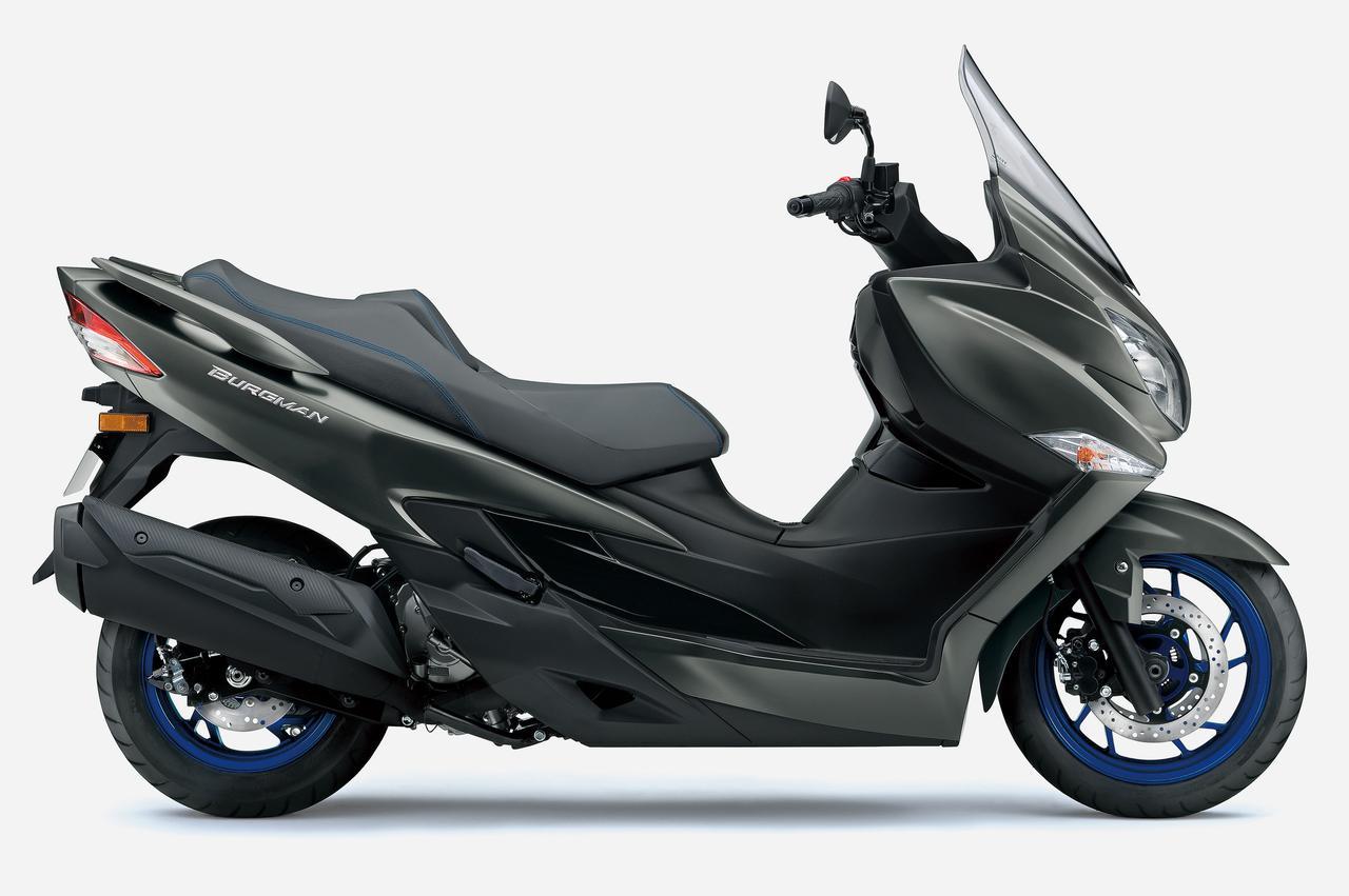 Images : 6番目の画像 - 【写真6枚】スズキ新型「バーグマン400 ABS」 - webオートバイ