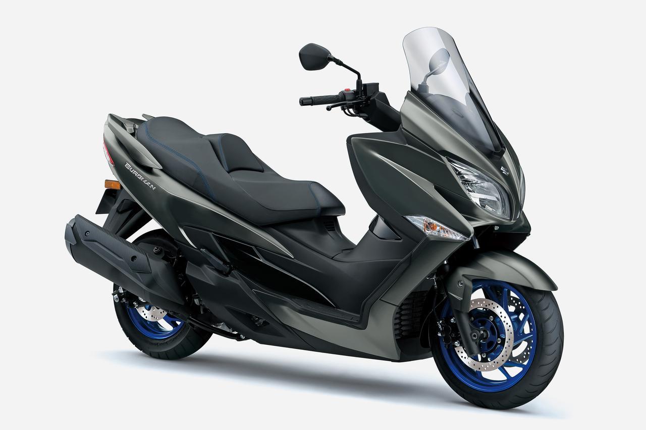 画像: SUZUKI BURGMAN400 ABS 2021年モデル 総排気量:399cc エンジン形式:水冷4ストDOHC4バルブ単気筒 最高出力:29PS/6300rpm 最大トルク:3.6kgf・m/4900rpm シート高:755mm 車両重量:218kg 発売日:2021年7月6日 税込価格:84万7000円