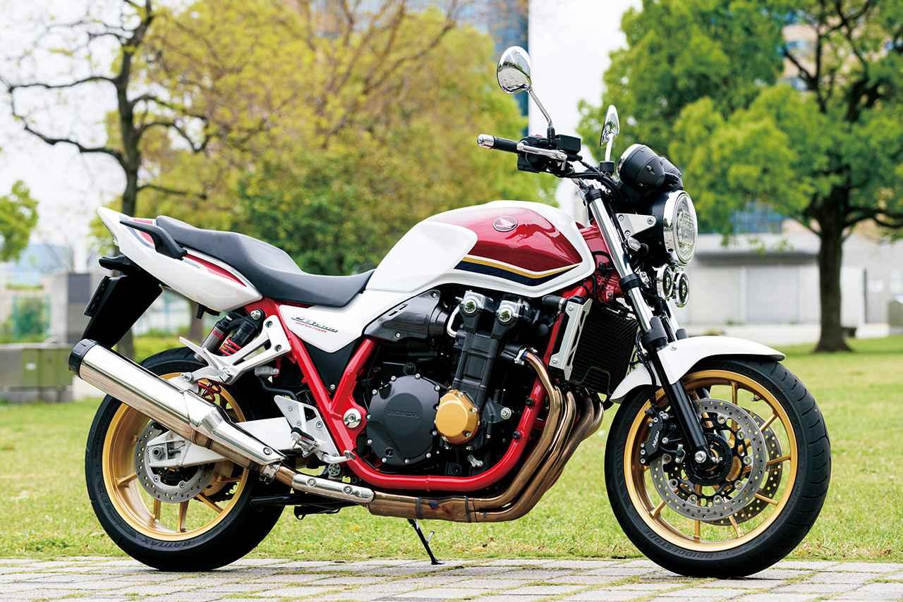 画像: Honda CB1300 SUPER FOUR 総排気量:1284cc エンジン形式:水冷4ストDOHC4バルブ並列4気筒 シート高:780mm 車両重量:266kg 税込価格:156万2000円 発売日:2021年3月18日
