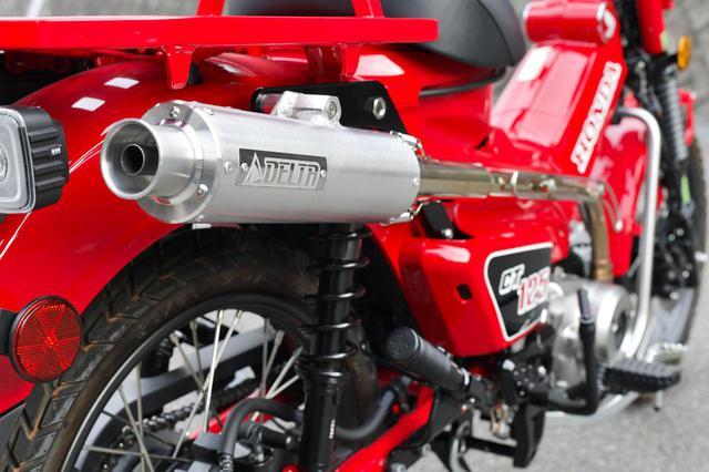 画像: カブシリーズのJMCAマフラーリスト。クロスカブ&CT125(ハンターカブ)編 - webオートバイ