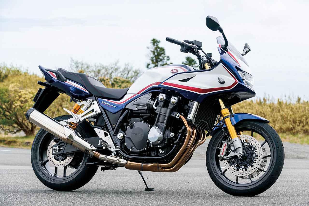 画像: Honda CB1300 SUPER BOL D'OR SP 総排気量:1284cc エンジン形式:水冷4ストDOHC4バルブ並列4気筒 シート高:790mm 車両重量:272kg 税込価格:税込204万6000円 発売日:2021年3月18日