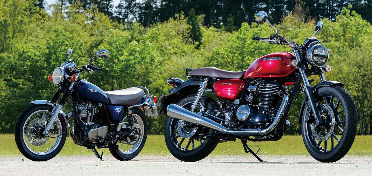画像: ヤマハ「SR400」とホンダ「GB350」の装備を比較! 空冷単気筒は同じでも各部にはそれぞれの特徴が見て取れる - webオートバイ
