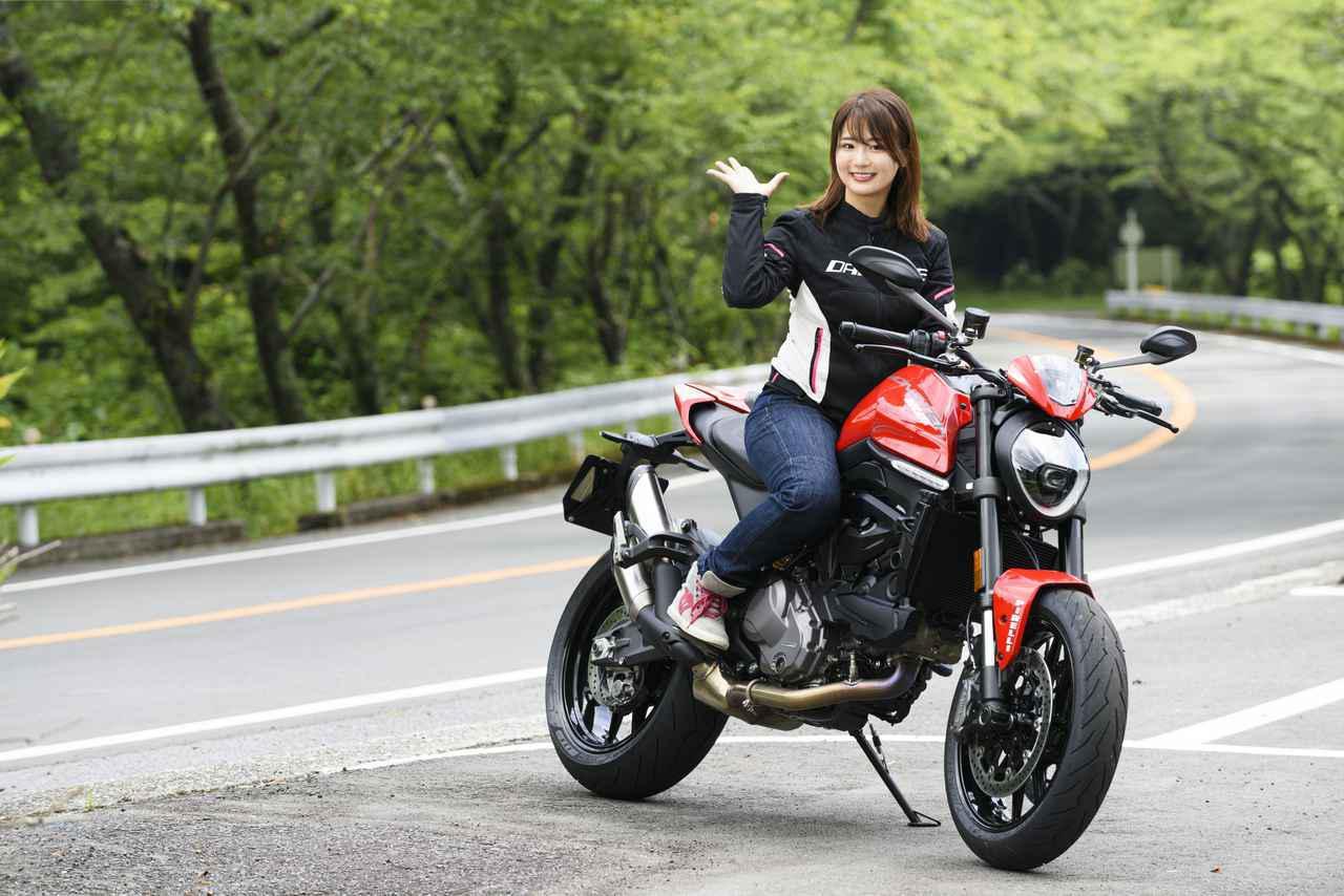 画像: 【まとめ】新型モンスターは、みんなのバイク!