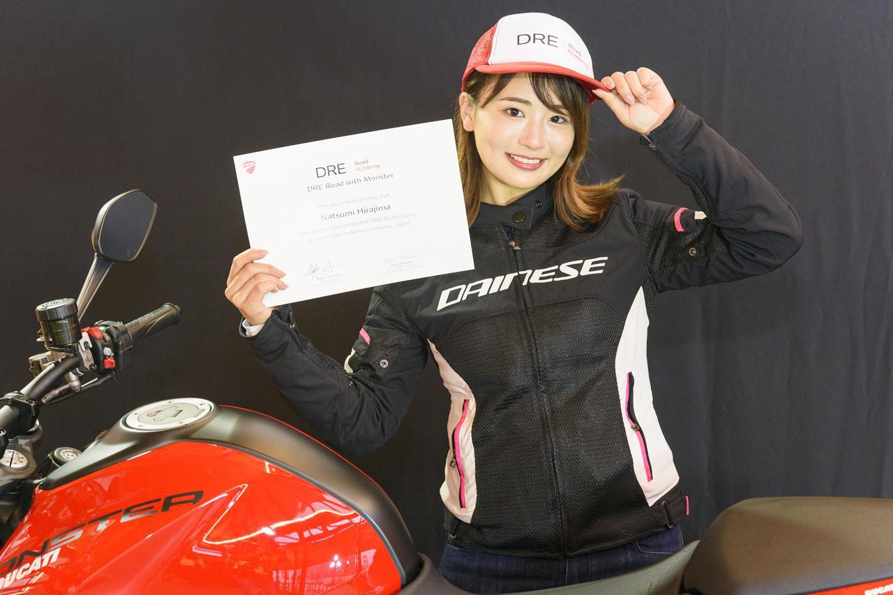 画像: ▲一日の終わりに、「DRE ロードアカデミー」の修了認定書をいただいた平嶋夏海さん。当イベントは今後、各地での開催を検討しているとのことです!
