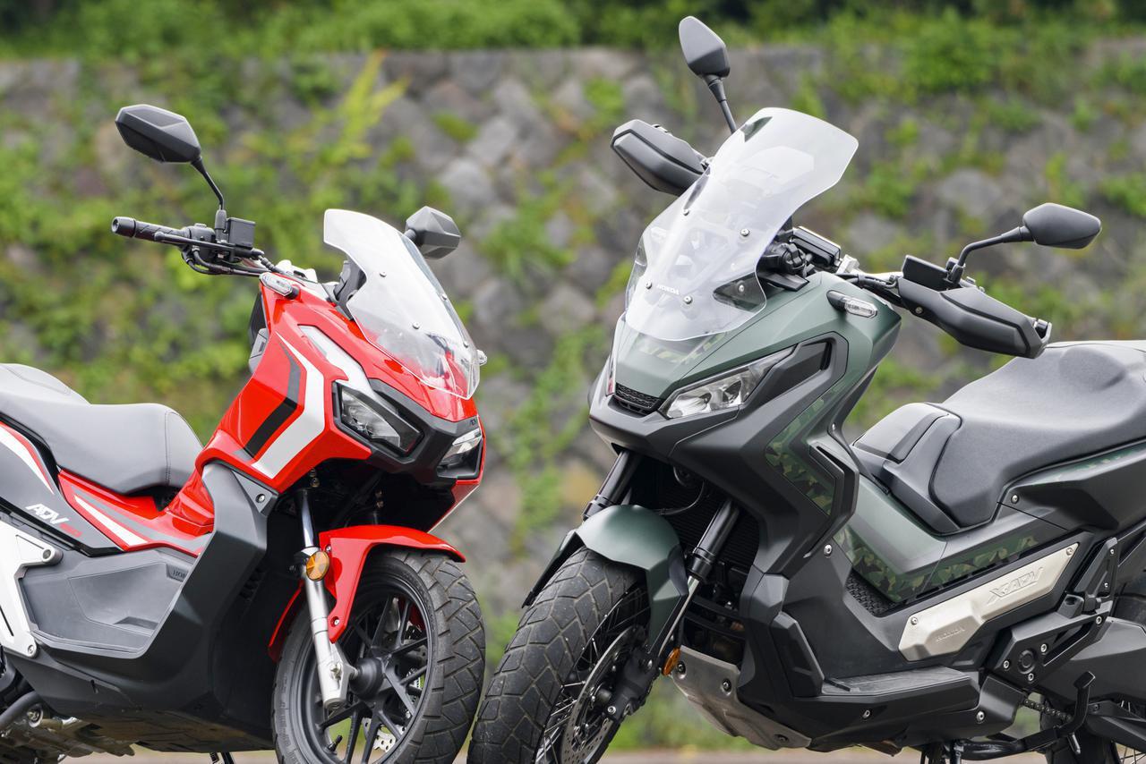 画像: ホンダ「X-ADV」「ADV150」キャンプツーリング・インプレ(2020年) - webオートバイ