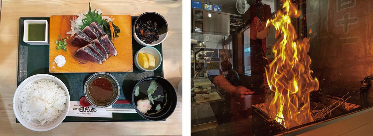画像: ▲御前崎はカツオが有名な土地。想像通り、タタキ定食がウリだそうなので注文。で、食べたのはカメラマンなんだけどね。