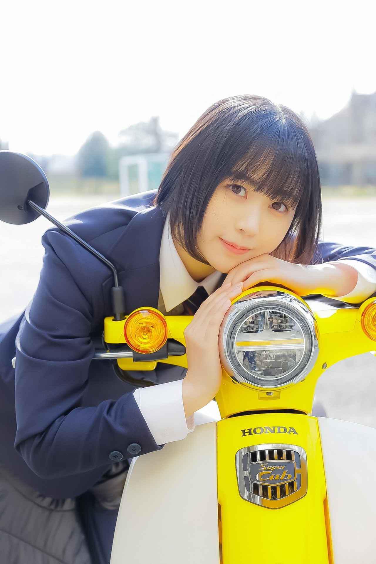画像: 夜道 雪(よみち ゆき) TVアニメ『スーパーカブ』主人公・小熊役として出演中。 複数のバイクを所持し、試乗レポートなども行う愛好家。