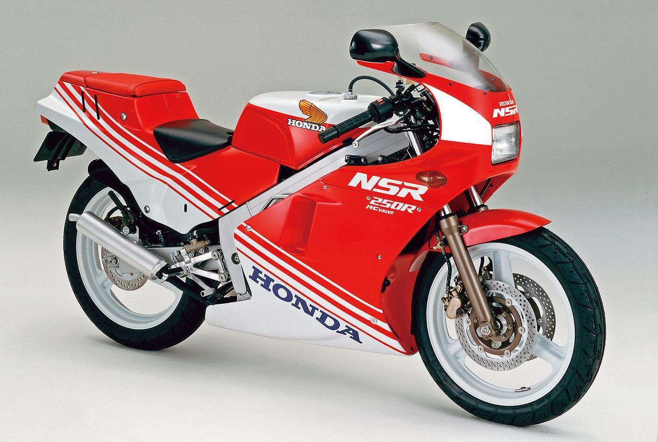 画像: 「NSR250R」<MC16> NSRシリーズ Part.1「NSR最速伝説の始まり」 -1986〜1987年-【心に残る日本のバイク遺産】2サイクル250cc史 編 - webオートバイ