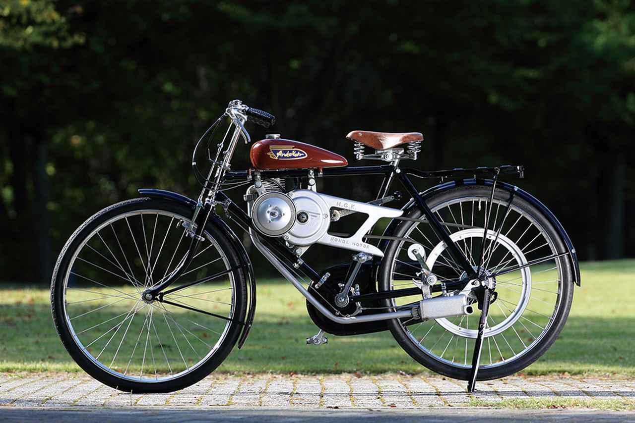 画像1: ホンダ初の市販製品「モデルA」(A型)とは? 第二次世界大戦後の1947年に発売された自転車用補助エンジン