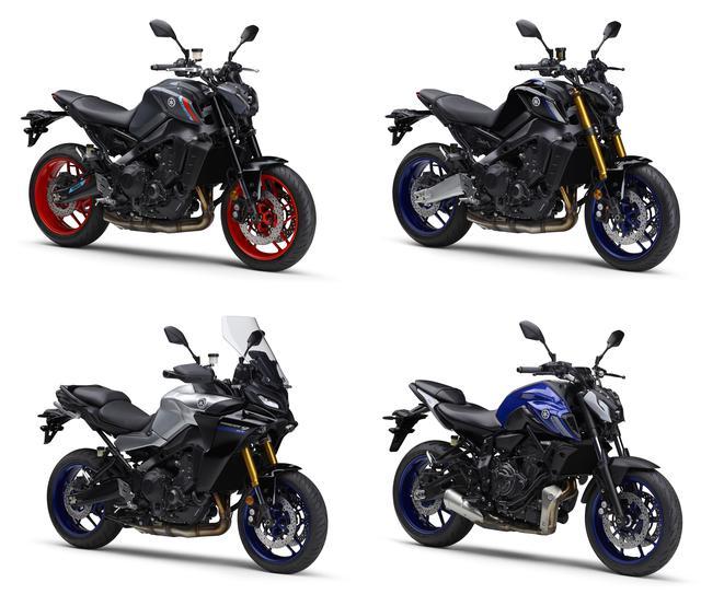 画像1: ヤマハが新型MT-07/MT-09/MT-09 SP/トレーサー9 GTの国内モデルを一挙発表! 発売日はいつ? 価格はいくら?【まとめ】