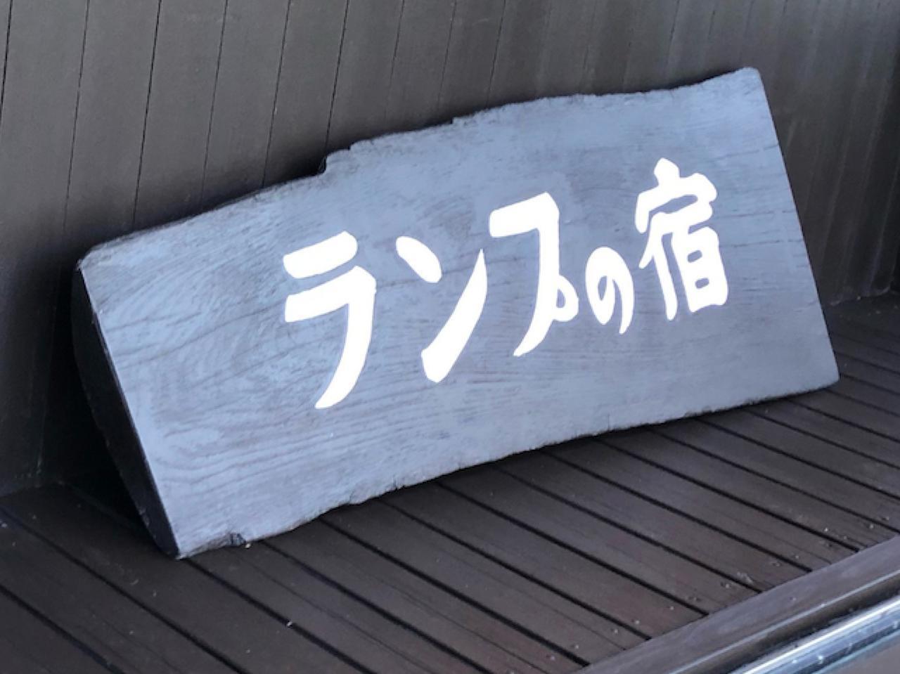 画像1: 日本海グルメ・ツーリング|北陸で味わう絶品海の幸とジビエ料理【三橋淳のアフリカツイン・トリップ】