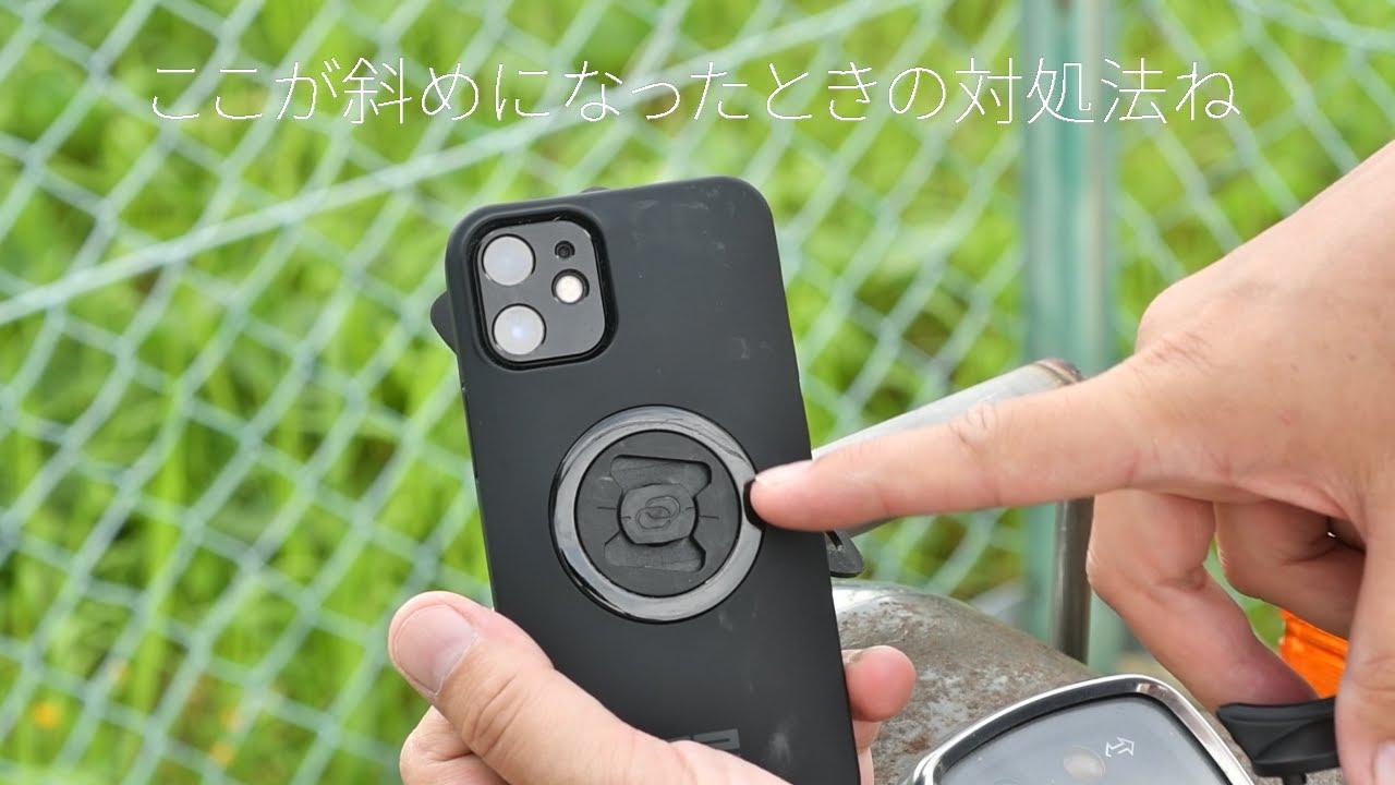 画像: 【動画】SPコネクト フォンケースの向き修正方法 youtu.be