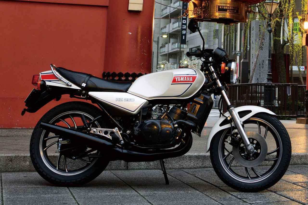 画像: ヤマハ「RZ250」歴史解説&試乗インプレ 2ストロークの絶滅に待ったをかけ、レプリカブームを呼び込んだ80年代きっての名車 - webオートバイ