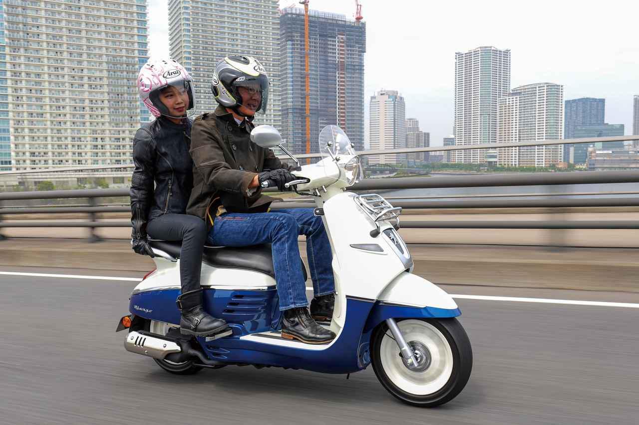 画像: 【インプレ】プジョーモトシクル「ジャンゴ125エバージョン ABS」- webオートバイ