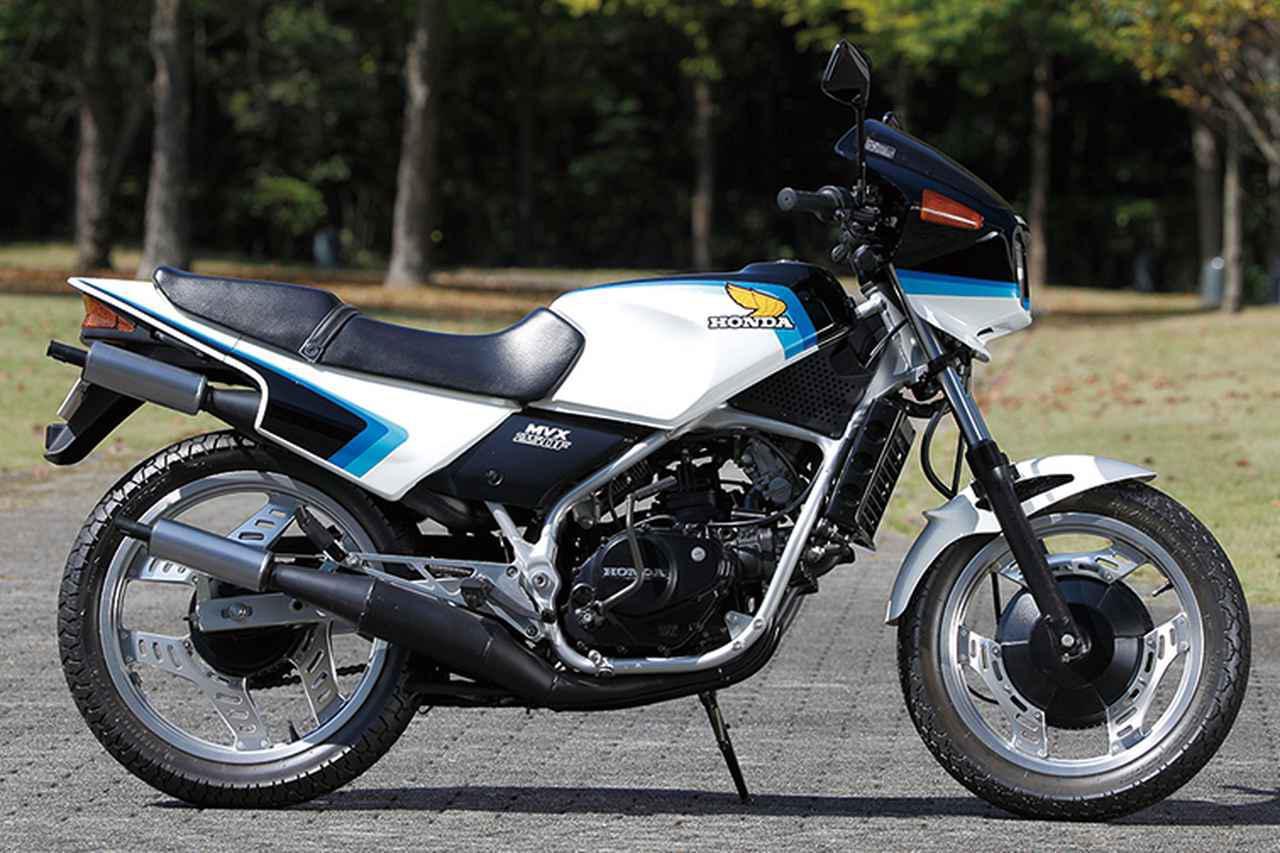 画像2: ホンダ「MVX250F」歴史解説 250cc・3気筒の2ストロークスポーツ