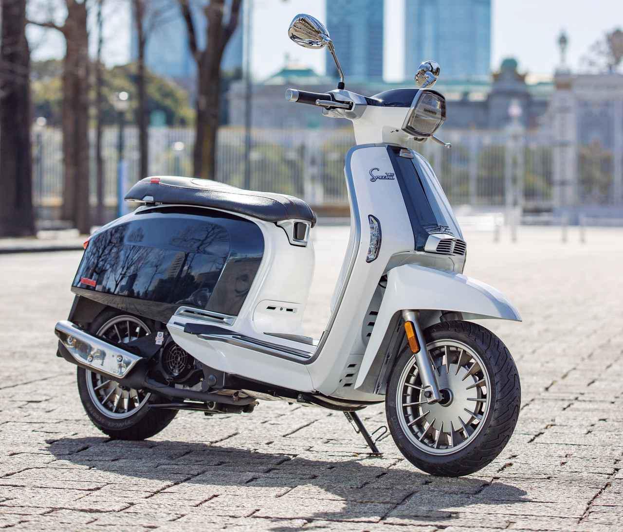 画像: 【写真14枚】ランブレッタ「V125 SPECIAL FIX/FLEX」 - webオートバイ