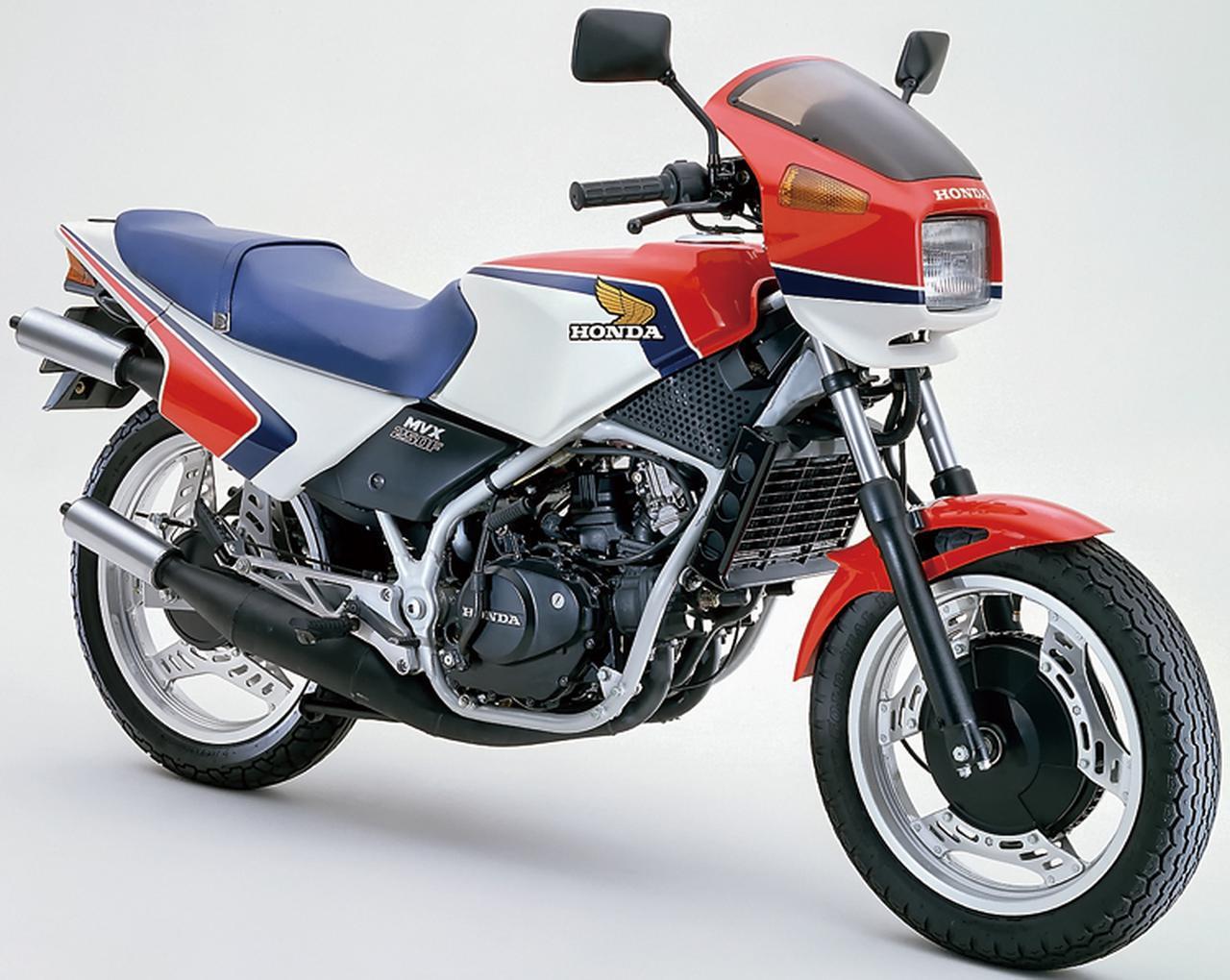 画像: ホンダの2ストローク車「MVX」と「NS」の歴史を一気に振り返る! MVX&NSヒストリー(1983-1986)【Heritage&Legends】 - webオートバイ