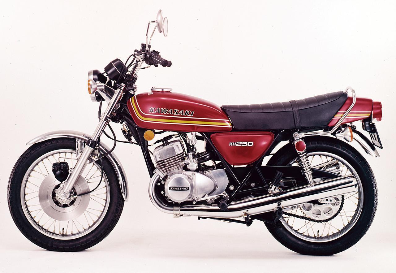 """画像: KAWASAKI「KH250」ヤンチャな奴らが愛した""""ケッチ""""-1976〜1982年-【心に残る日本のバイク遺産】2サイクル250cc史 編 - webオートバイ"""