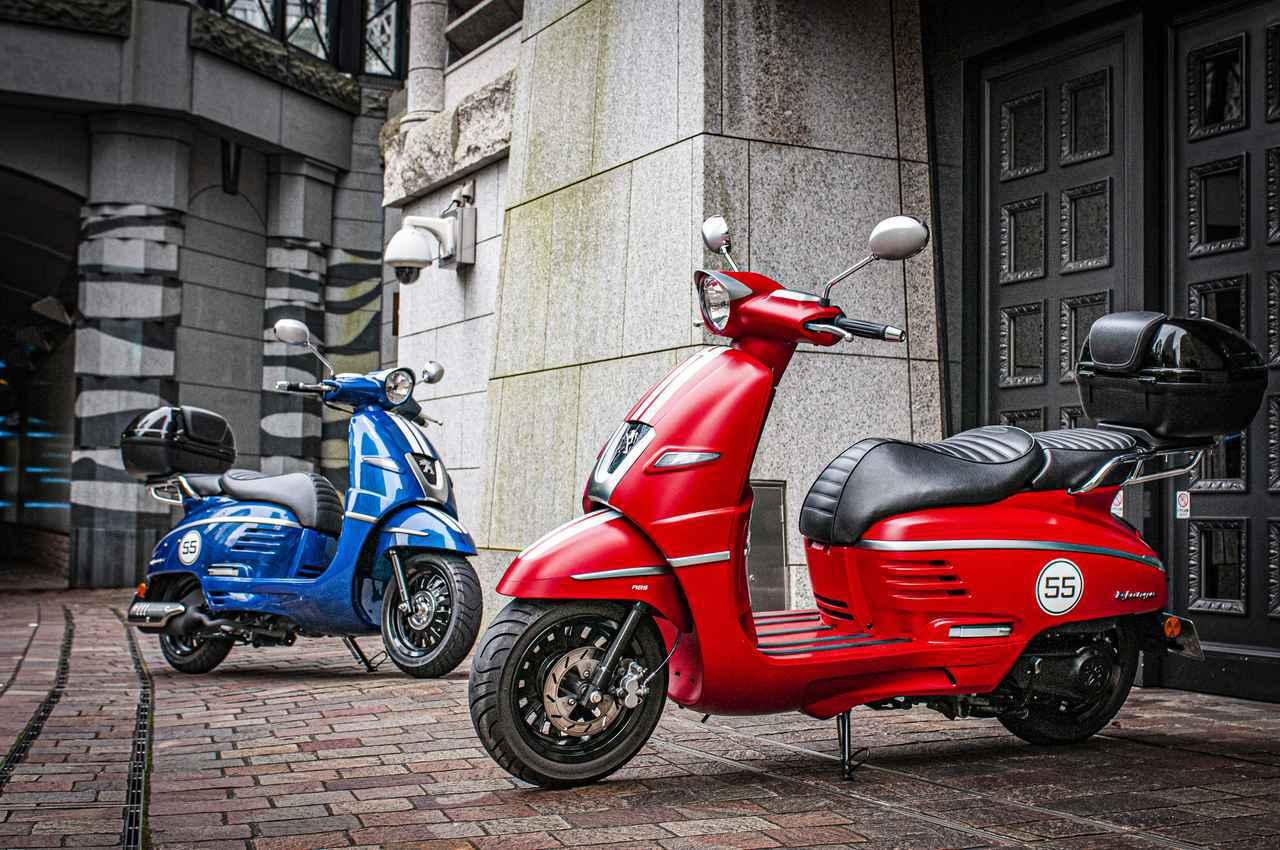 """画像: 人気の「原付二種」か、快適な「軽二輪」か?「プジョー・ジャンゴ スポーツ」""""125cc""""と""""150cc""""どっちを選ぶべき? - webオートバイ"""