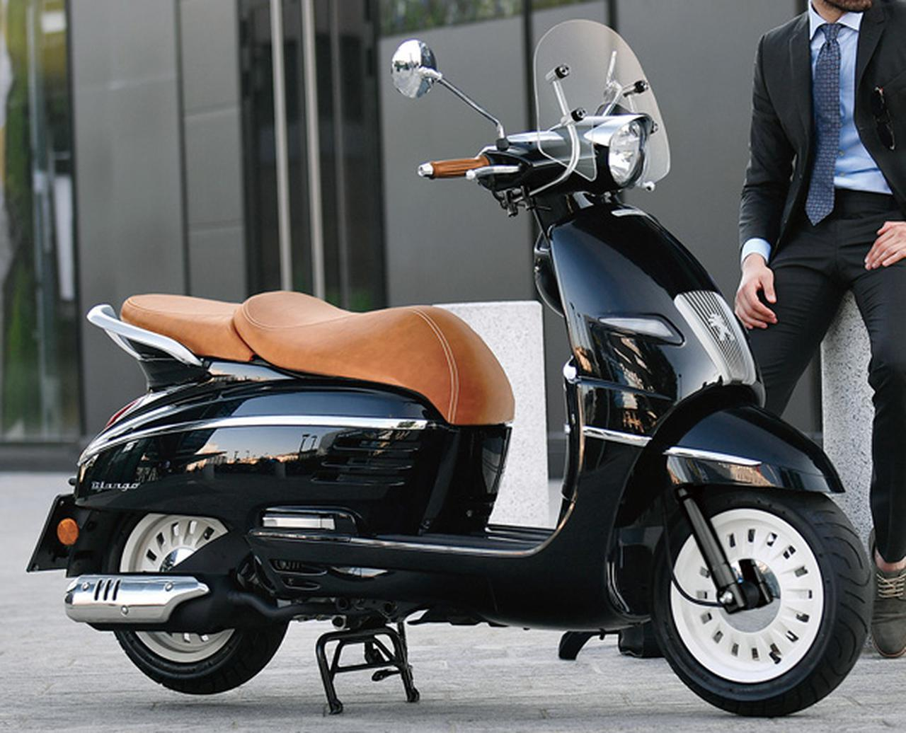 画像: プジョー「ジャンゴ125」シリーズ 2021年モデル情報 - webオートバイ