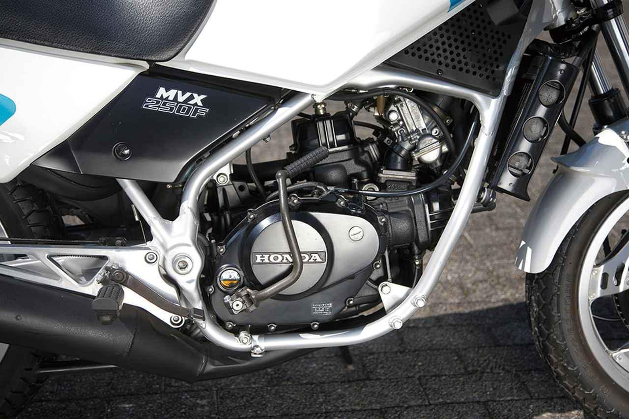画像1: ホンダ「MVX250F」歴史解説 250cc・3気筒の2ストロークスポーツ