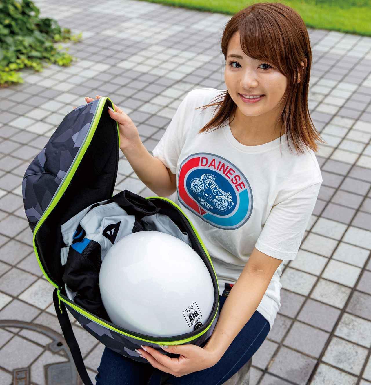 画像: 安くて便利なヘルメットが入るリュック! バグスター「ヘルメットバッグ」 - webオートバイ