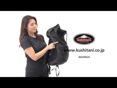 画像: 【公式動画】KUSHITANI K-3587 バックパック www.youtube.com