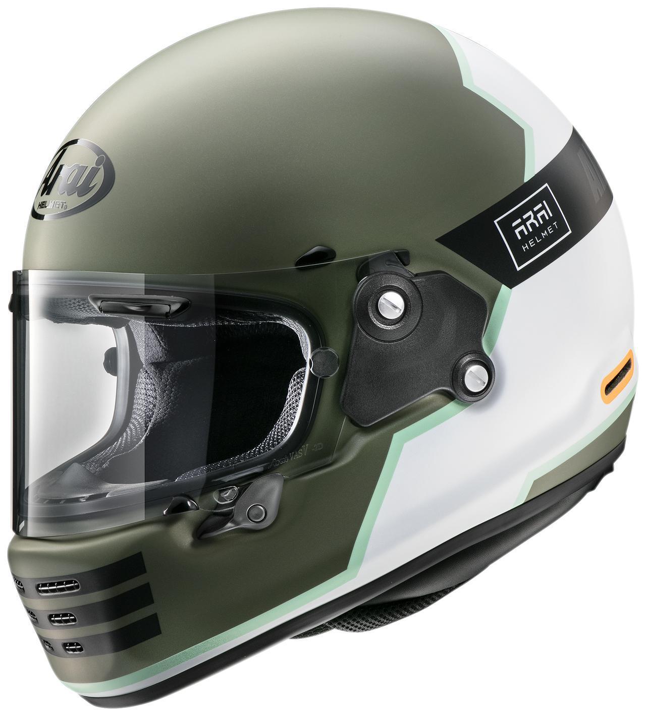 画像: 加藤ノブキさんがデザインしたヘルメット|アライヘルメット「ラパイド・ネオ オーバーランド」 - webオートバイ