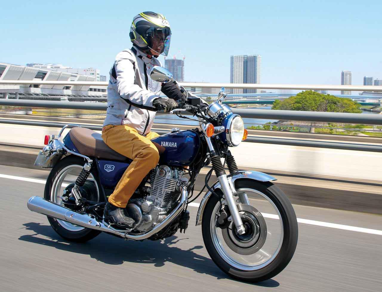 画像: 【インプレ】ヤマハ「SR400ファイナルエディション」(2021年) - webオートバイ
