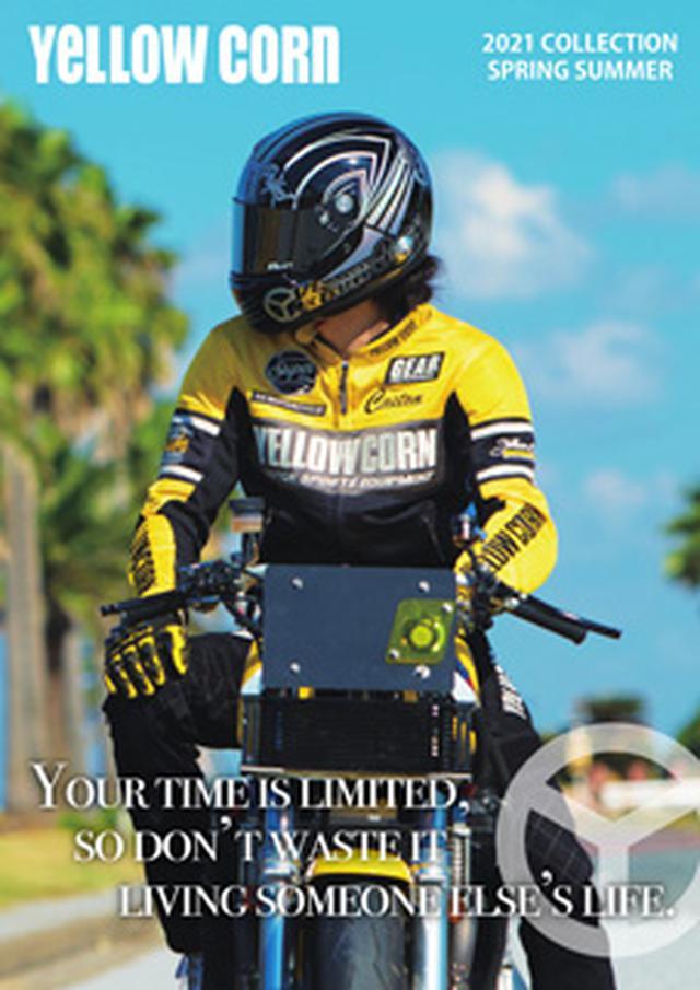 画像: YeLLOW CORN(イエローコーン) - バイク専門アパレルブランド