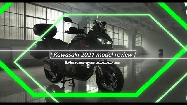 画像: 【動画】2021 Kawasaki Versys 1000 S and SE | Unveil and Product Review | www.youtube.com
