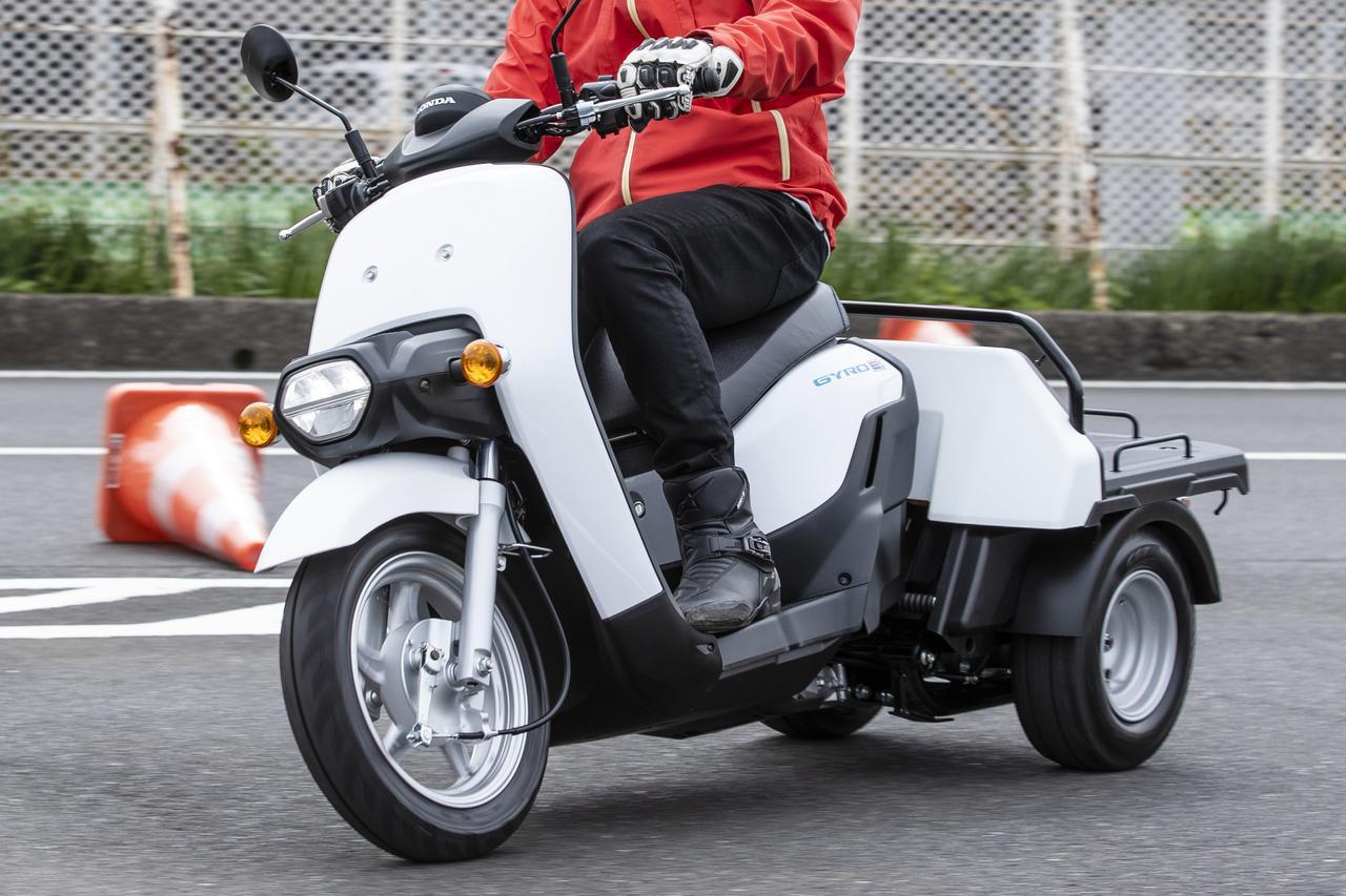 画像: ホンダの3輪電動スクーター「ジャイロ e:」に乗ってみた! - webオートバイ