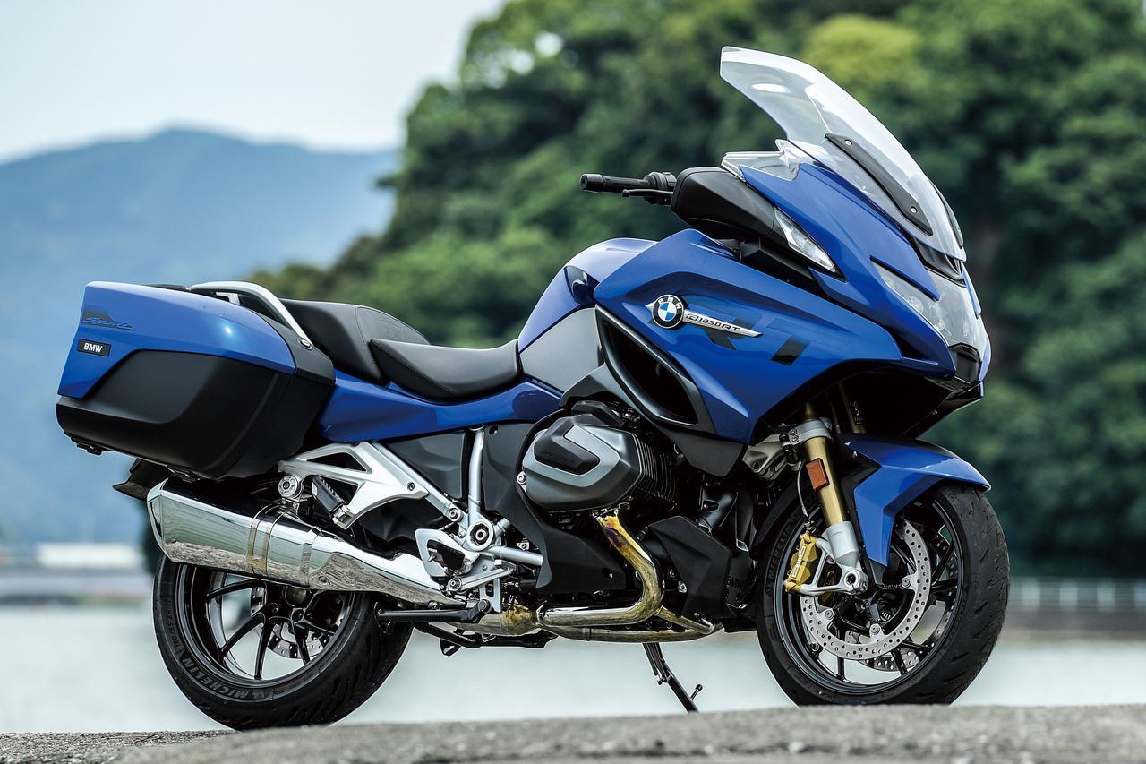 画像: BMW R 1250 RT 総排気量:1254cc エンジン形式:空水冷4ストDOHC4バルブ水平対向2気筒 シート高:805-825mm 車両重量:290kg 税込価格:307万円~
