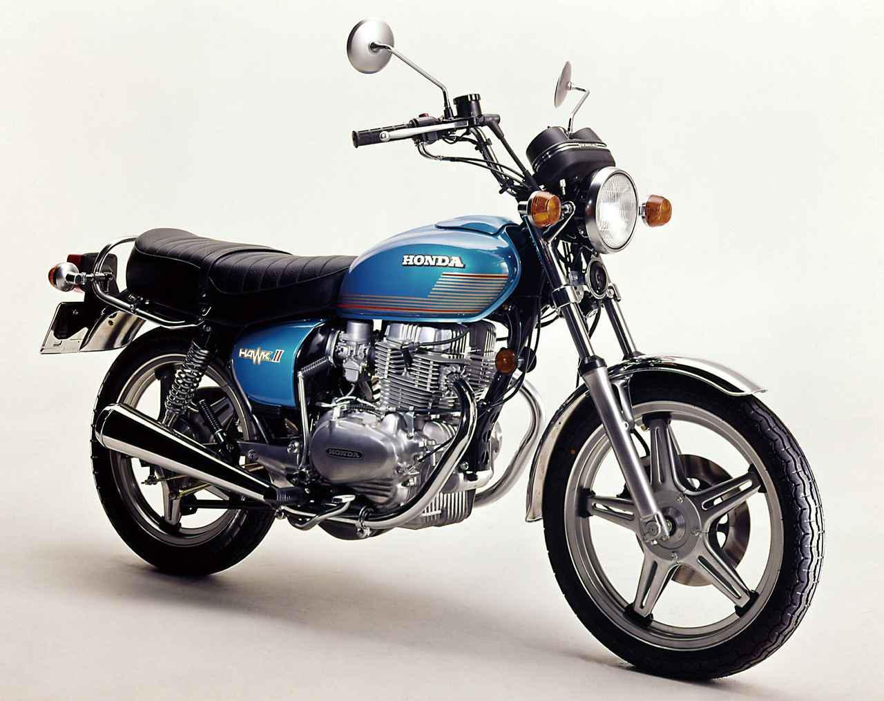 画像: Honda CB400T HWAK II 1977年モデル 総排気量:395cc エンジン形式:空冷4ストOHC並列2気筒 車両重量:181kg 当時価格:31万9000円