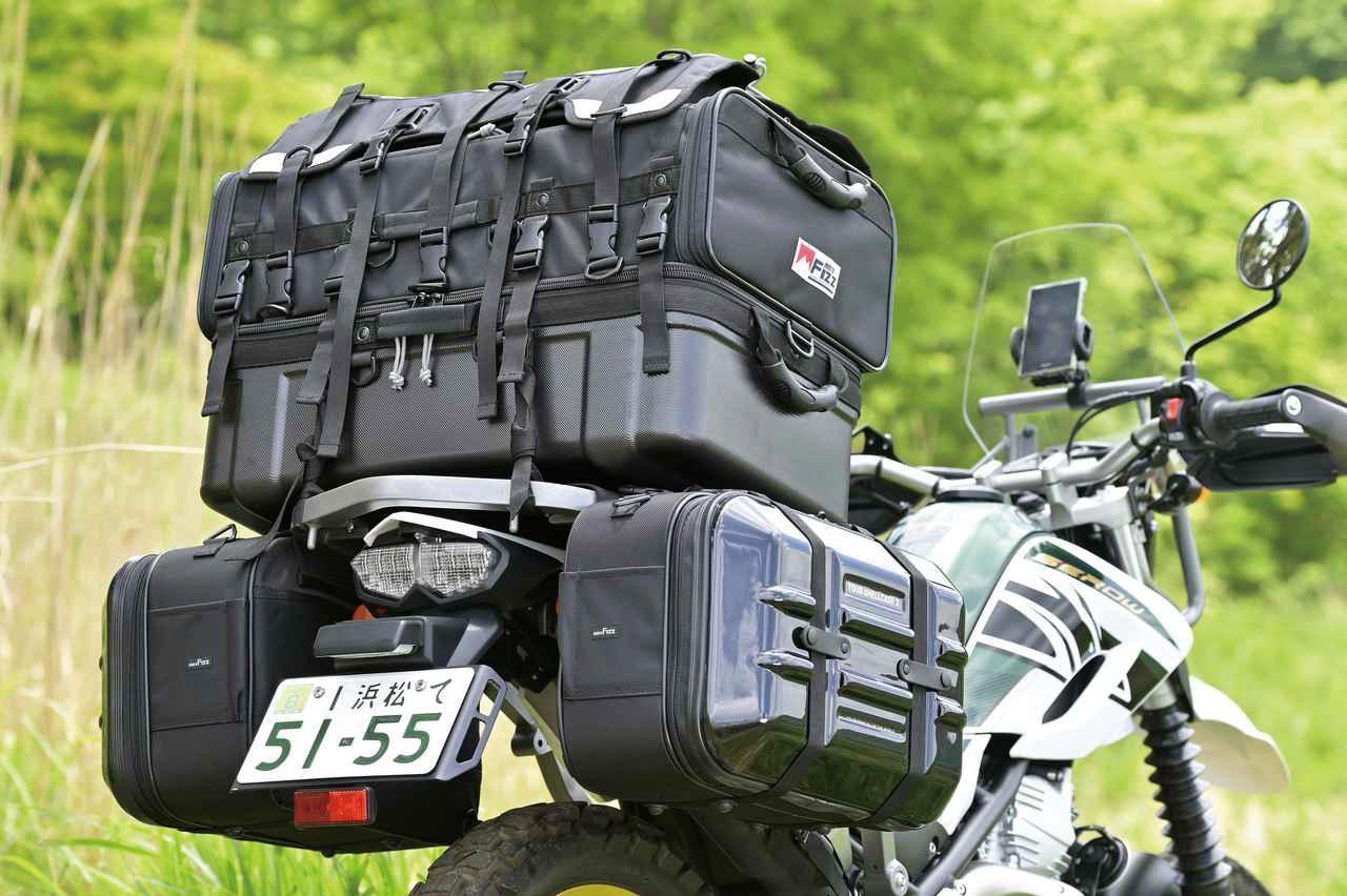 Images : 16番目の画像 - 【写真37枚】シートバッグカタログ2021 - webオートバイ
