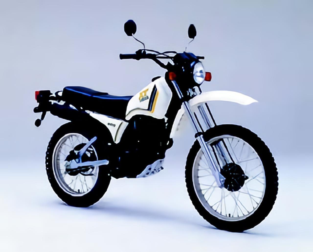 画像: 国内で1982年に発売されたヤマハ「XT200」 www.autoby.jp