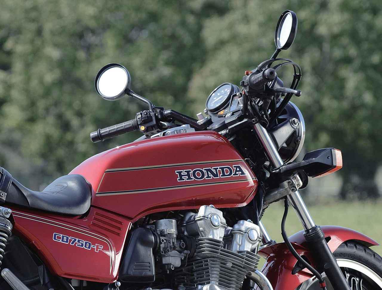 画像: ホンダ「CB750F」歴史解説・試乗インプレ - webオートバイ