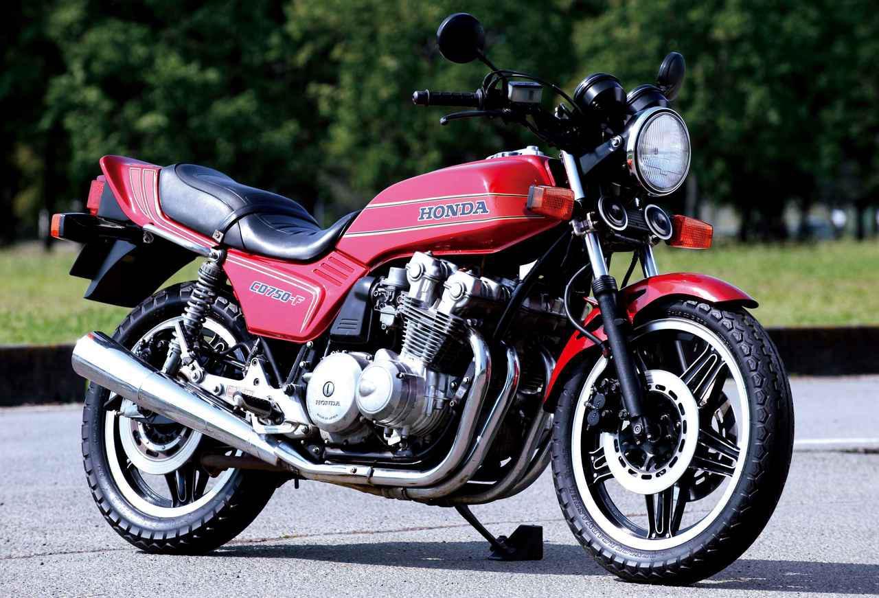 画像: Honda CB750F 1979年登場(写真は1981年式) 総排気量:748cc エンジン形式:空冷4ストDOHC4バルブ4気筒 車両重量:246kg 1981年 当時価格:59万5000円