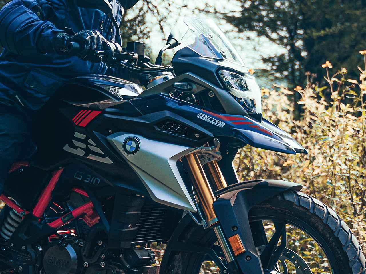 画像: BMW新型「G310GS」が日本でも発売! - webオートバイ
