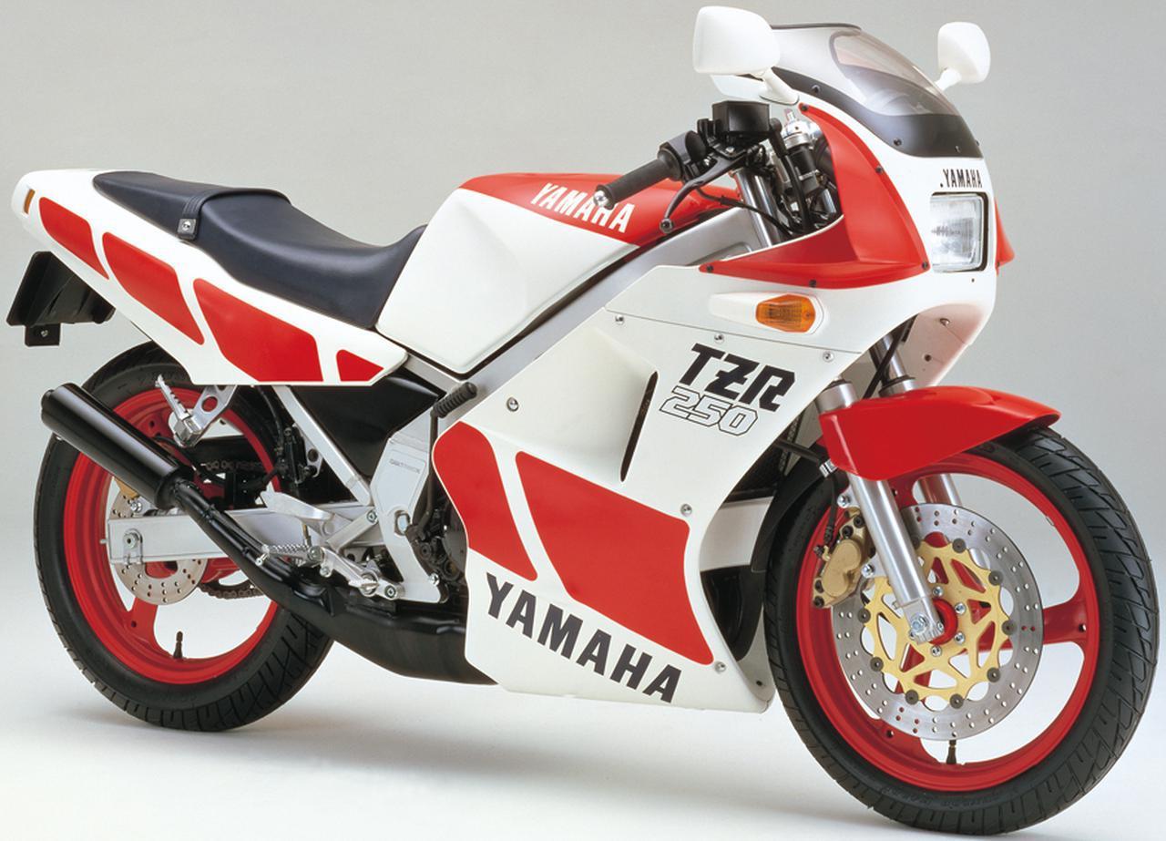 画像: 2ストロークスポーツ ヤマハ「TZR250」の歴史を振り返る!(前編・1986-1990) - webオートバイ