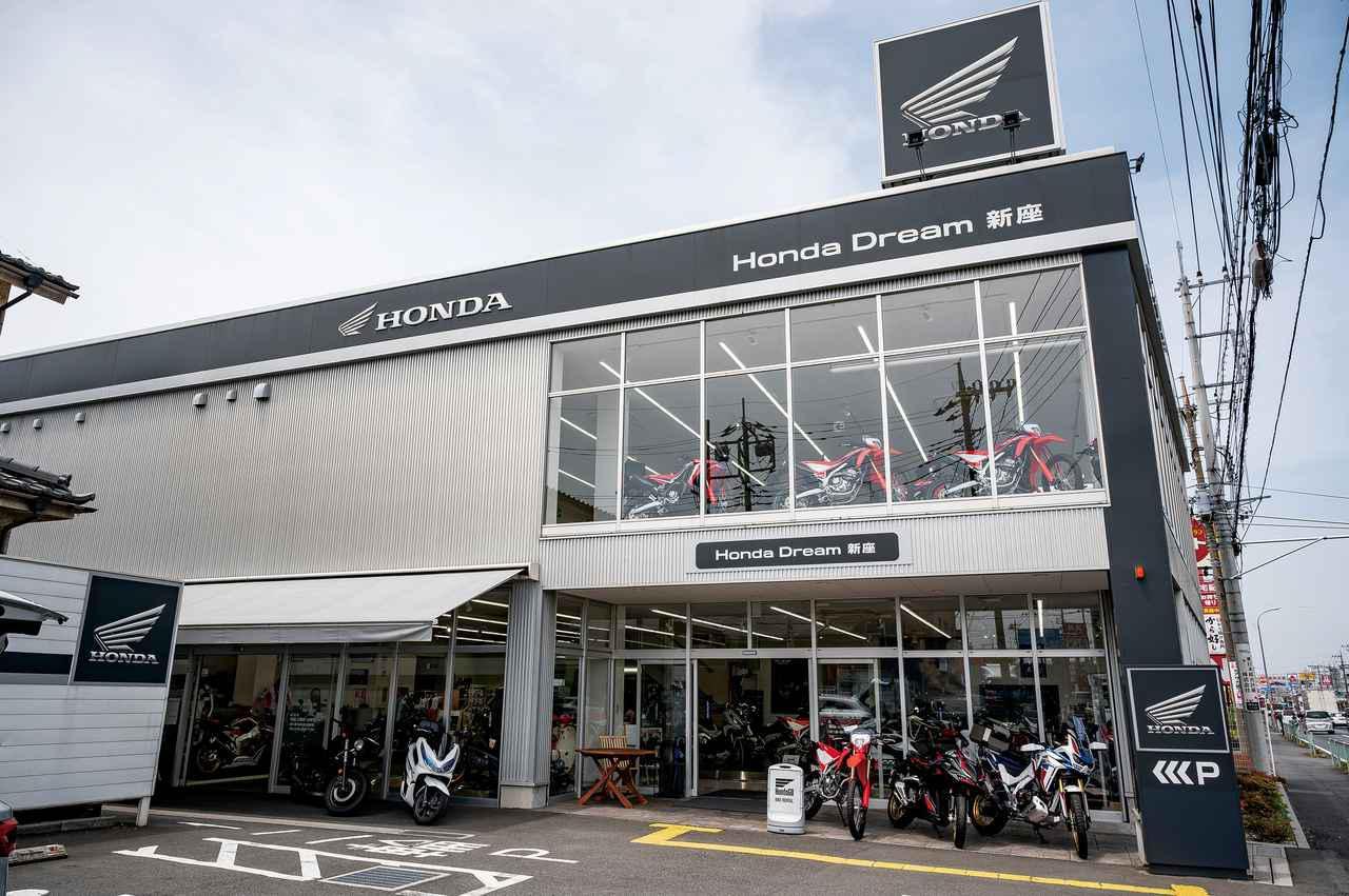 画像1: ホンダのレンタルバイクサービス「HondaGO BIKE RENTAL」を使ってツーリングをしてみた!【梅本まどかのドリームクエスト2】